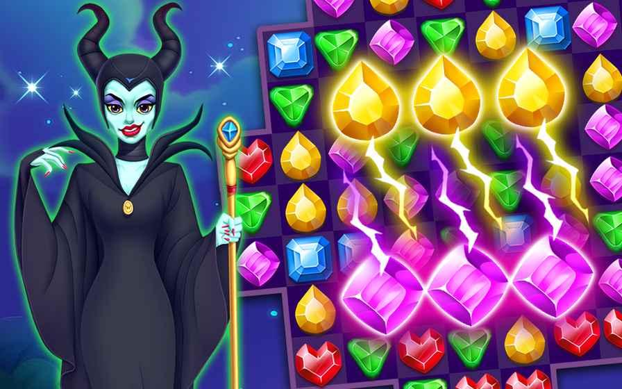 女巫魔咒:消失的宝物截图