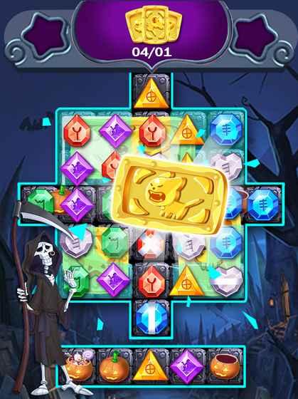 魔法巫师宝石之星截图