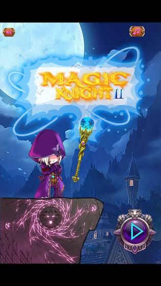 魔幻骑士2截图