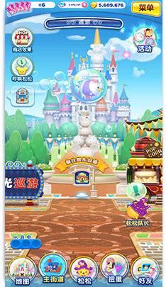 迪士尼梦之旅最新中文版截图