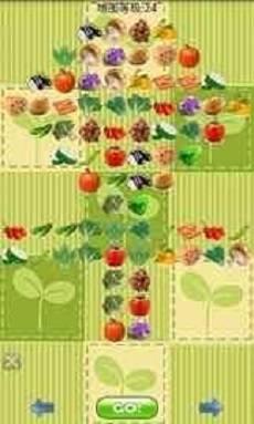 蔬菜连连看截图