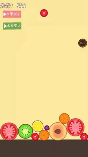 screenshot03 (1).jpg