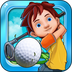3D高尔夫锦标赛