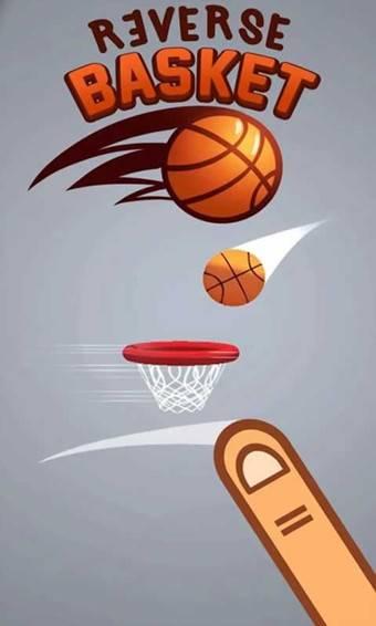 反向篮球截图