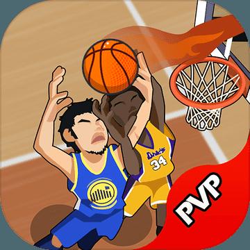 单挑篮球手游