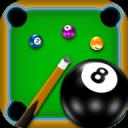 池台球8球