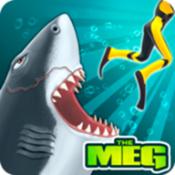 饥饿鲨世界巨齿鲨版