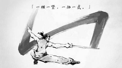 the swords游戏截图