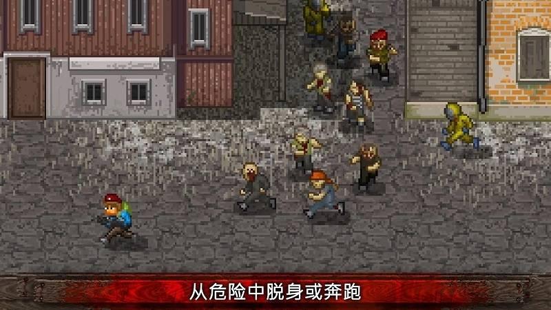 mini dayz中文版截图