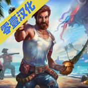 生存岛进化2中文版