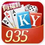 开元935棋牌正式版