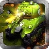 坦克山地大作战3.0.1版