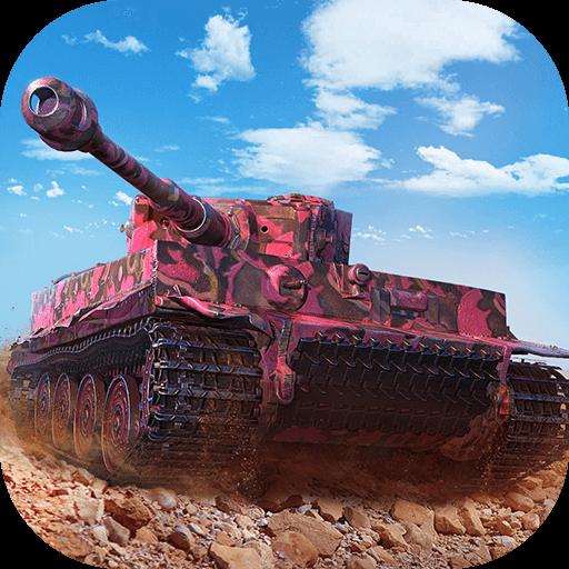 坦克世界闪击战qq版