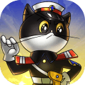 黑猫警长联盟无敌版