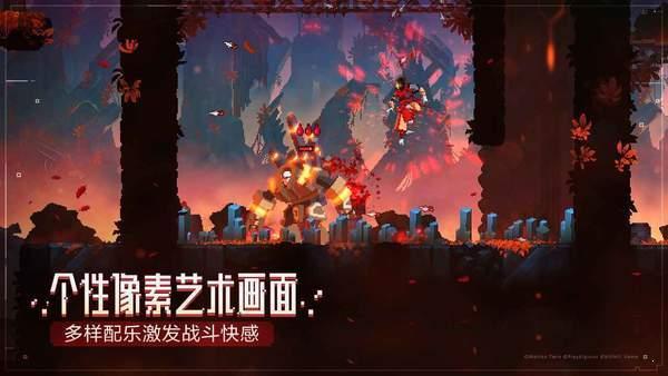 重生细胞破解版游戏下载安装中文截图
