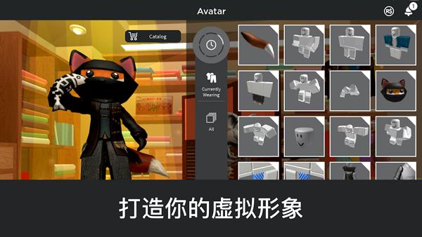 roblox中文版下载2021最新版截图
