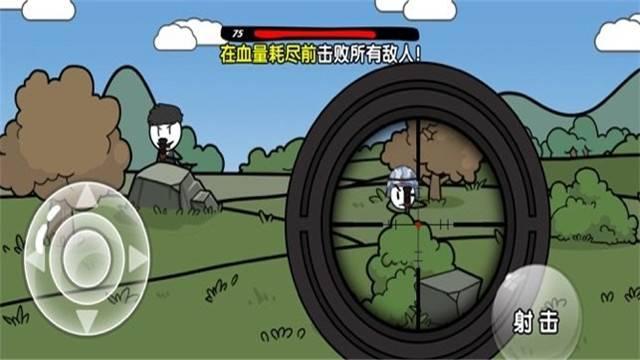 火柴人大逃亡游戏不用下载就可以玩截图