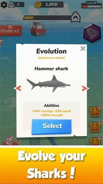 饥饿鲨鱼进化论截图