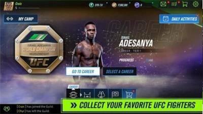 UFC终极格斗冠军2截图