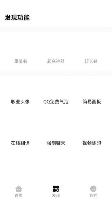 红仙游戏助手软件官方版截图