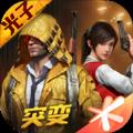 红仙游戏助手软件官方版
