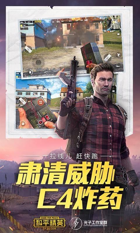 虞生游戏助手app官方版截图