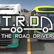 道路司机模拟器游戏
