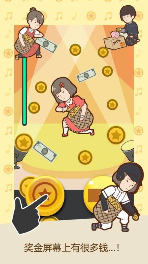 贫穷少女游戏官方版截图
