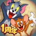 猫和老鼠2021内购破解版免费