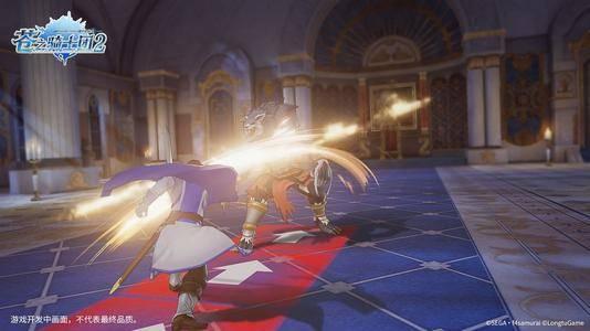 苍之骑士团2(最新版)截图