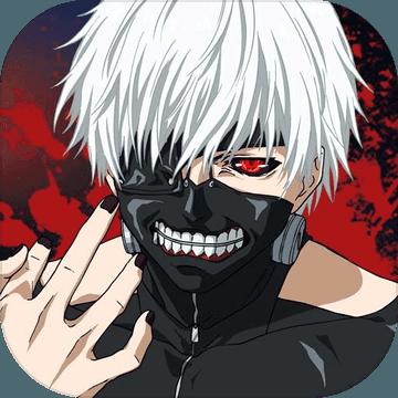 东京食尸鬼:黑暗战争