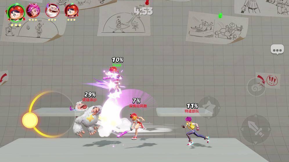 Flash Party最新版截图