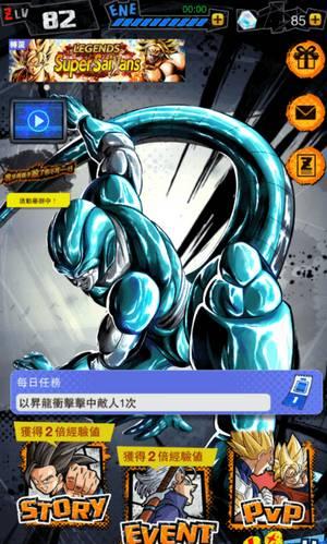 七龙珠激战传说超战士角色正版截图