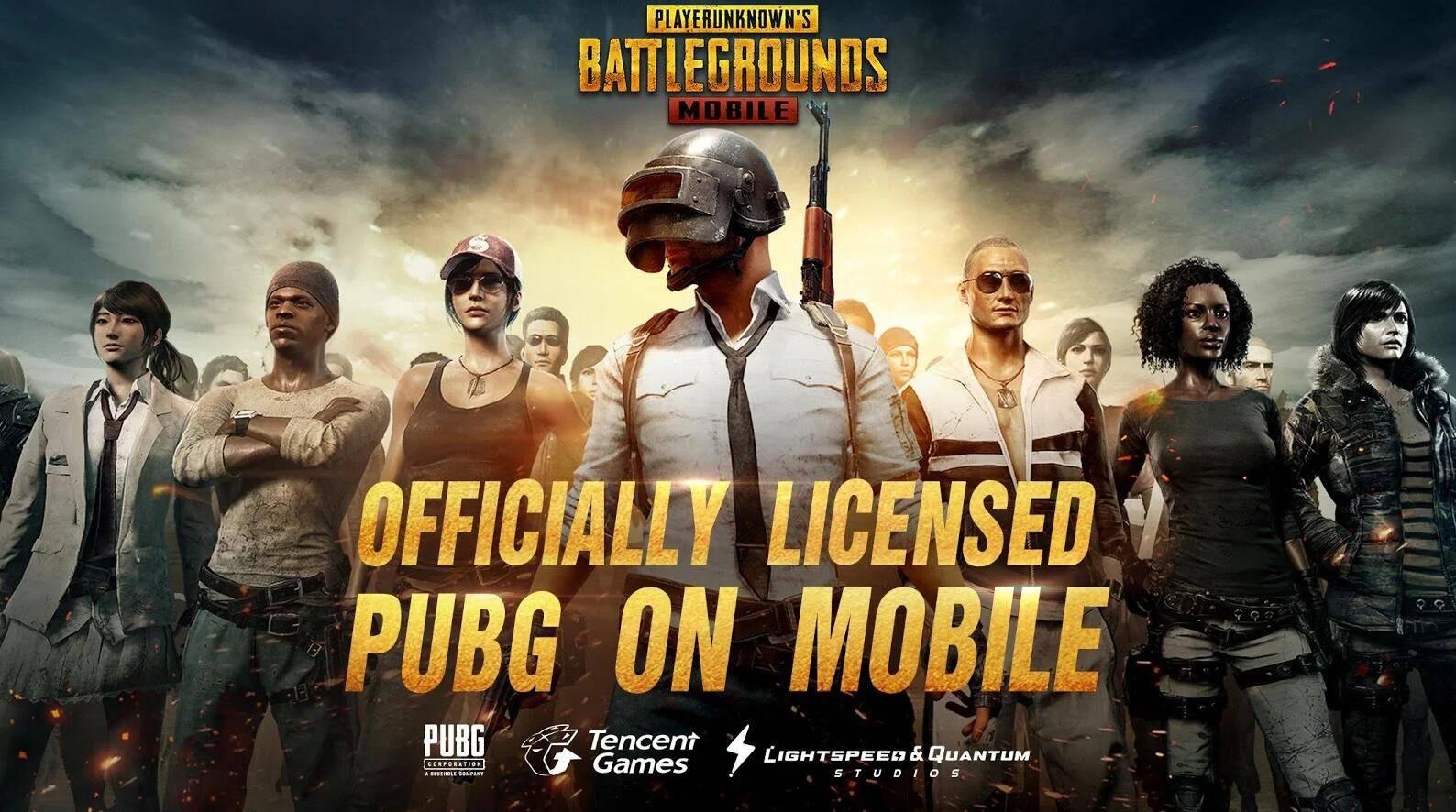 pubg mobile官方最新版截图