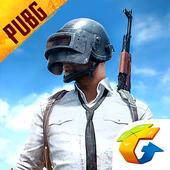 PUBG mobile0.7.0最新版