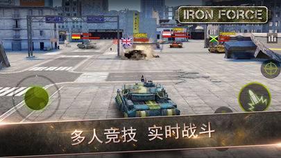钢铁力量九游版截图
