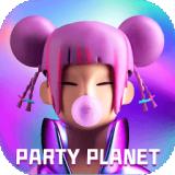 派对星球最新版