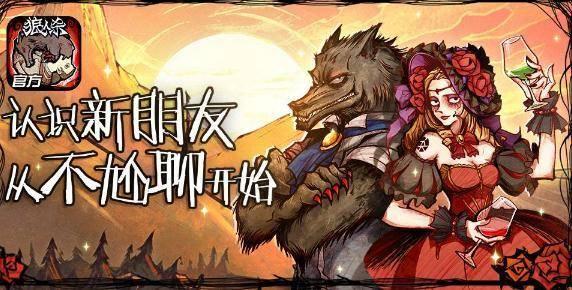 狼人杀正式版截图