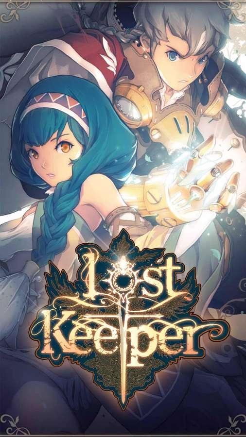 Lostkeeper截图