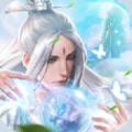 龙王传说之龙之帝王官网版