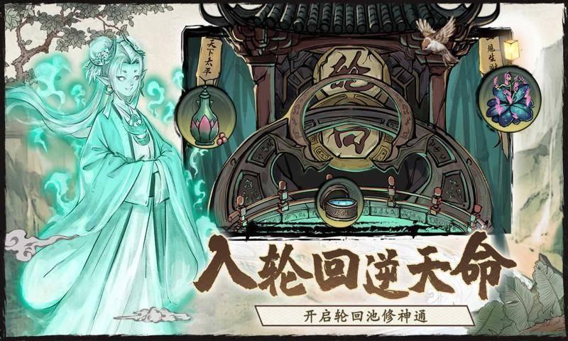 大妖箓游戏最新版截图