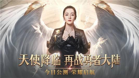 荣耀大天使春节版截图