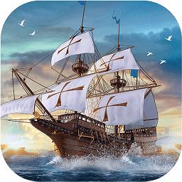 大航海之路小米版