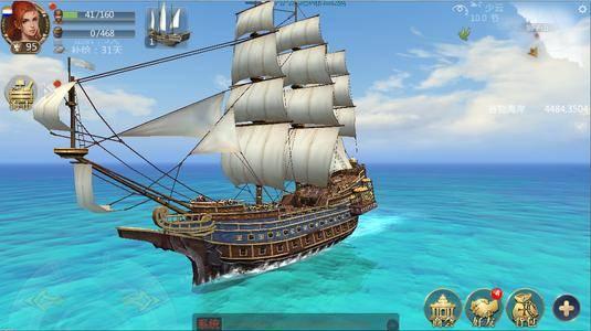 大航海之路小米版截图
