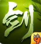 三剑豪2九游版
