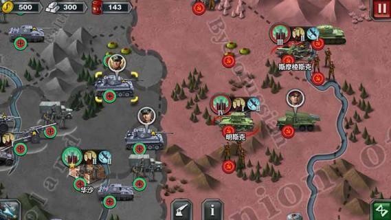 世界征服者3截图