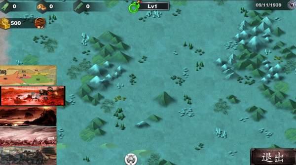 世界征服者3最新版截图