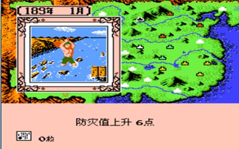 三国志2霸王的大陆变态版截图