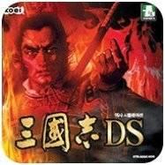 三国志3ds汉化版