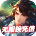 小兵三国召唤猛将官网版